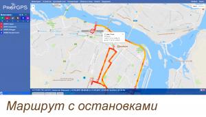 4-Marshrut-s-ostanovkami-min-300x171